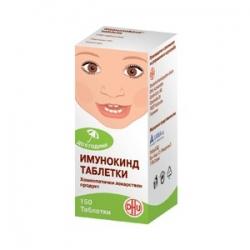 ИМУНОКИНД ТБЛ Х150