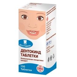 ДЕНТОКИНД ТБЛ 150