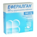 ЕФЕРАЛГАН ЕФФ ТБЛ 500МГ Х16